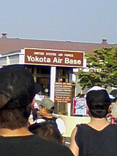 8月21日  今日は横田基地その1